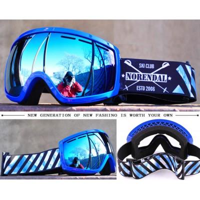 Очки горнолыжные NORENDAL SY BLUE синие