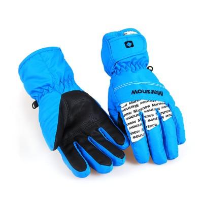 Перчатки MARSNOW V1 мужские синие