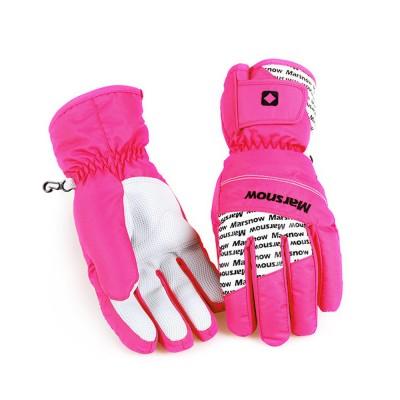 Перчатки MARSNOW V1 женские розовые