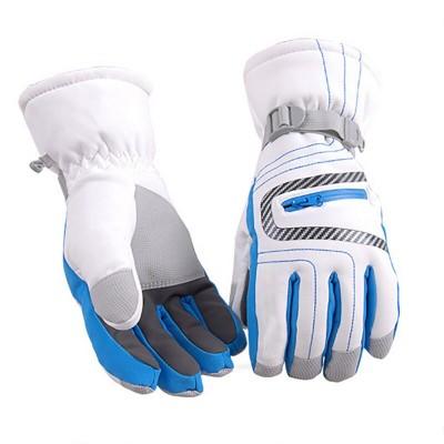 Перчатки горнолыжные MARSNOW белые