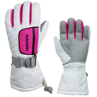 Перчатки горнолыжные Nandn White женские