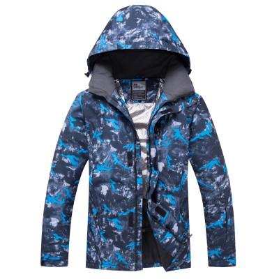 Куртка для сноуборда Riviyele Splash синяя мужская