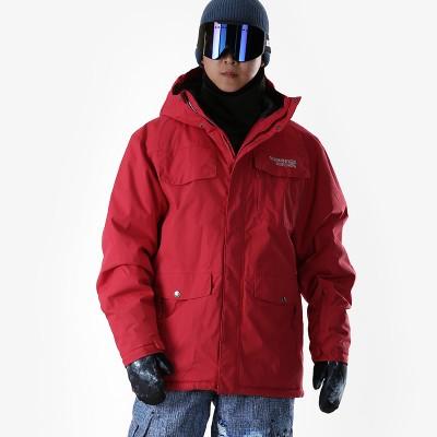Куртка сноубордическая RUNNING RIVER A3286 красная