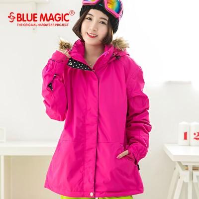 Куртка для сноуборда BLUEMAGIC GALAXY женская розовая